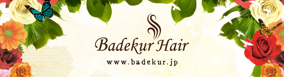 Badekur Hair